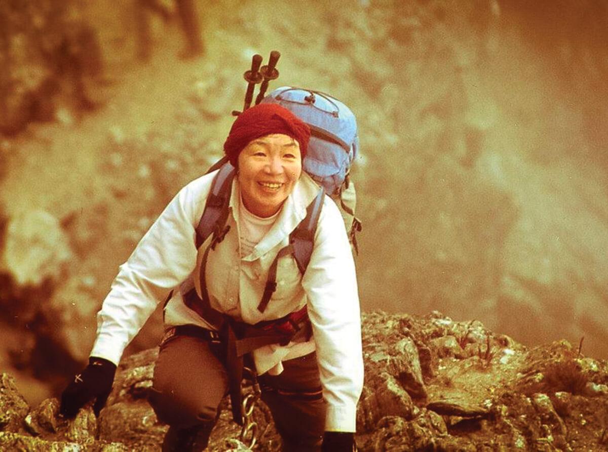 Junko Tabei. © Ladies Climbing Club