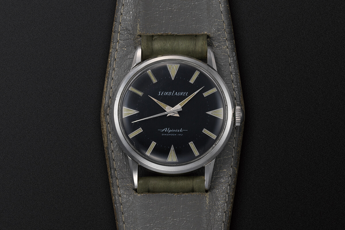 Original Seiko The Alpinist